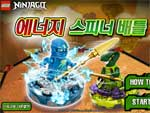"Energy Spear ""Ninjago"""